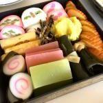 List of 10 Kinds of Kamaboko (Japanese Fish Cake) | by Judy Ung for About.com | #japanesefood #kamaboko #food