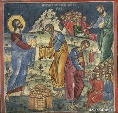 Il miracolo della moltiplicazione dei pani e dei pesci.  Grecia, Monte Athos, Monastero Dionysiou, XVI secolo