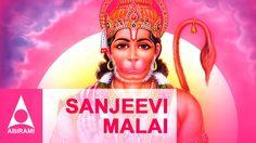 Sanjeevi Malai Veer Hanuman | Tamil Devotional Divine Songs | Spiritual Bhajans From Emusic | Jaya Hanuman - hanuman bhajans - best of hanuman bhajans - bajrang bali bhajans - bajrang bali hanuman songs - lord hanuman - songs of hanuman - bhajans of hanuman - best devotional songs - hanuman jayanti - Jai jai jai hanuman - Hanuman Chalisa - songs - Hanumanji ki aarti - anjaneya songs - sri hanuman songs - hanuman songs - Ramyanam - Ramar Suprabhatham - Jai Sri Ram - Anjaneya Songs in Tamil…