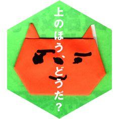 UTme! by UNIQLO designed by masaru kitashiro sakurai of arashi | [ ue no hou douda?]tote 翔担 | 「上のほう、どうだ?」トートバッグ