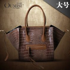 Aliexpress.com : Buy 2013 autumn winter women croc crocodile alligator PU leather zipper tassel smiley tote bag,smile face purse luxury classic item from Reliable gossip girl suppliers on SaraMary Handbag Wholesale  $39.59