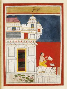 Bangali Ragini a lady dressed as a yogi reading and chanting outside a palace. ca. 1670, Malwa India