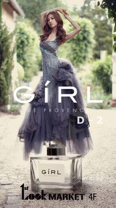 Yuri : 걸(Girl de Provence). That's a big bottle of perfume. ;P