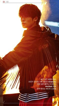 NCT Jaehyun   NCT for W Korea Magazine