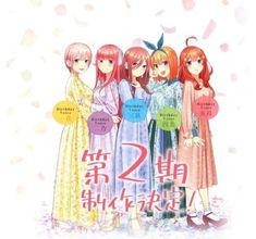 The quintessential quintuplets anime gets season - news - anime Anime Base, All Anime, Anime Girls, Kawaii Cute, Kawaii Anime, News Anime, Kaneki, Ayana Taketatsu, Anime Release