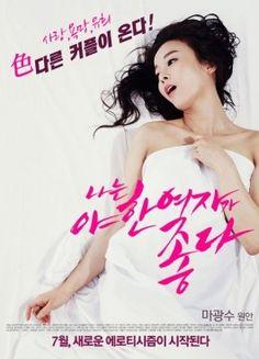 Sinopsis I Like Sexy Women - Film Korea Selatan Free Korean Movies, Korean Movies Online, Hindi Movies Online Free, Romantic Comedy Movies, Romance Movies, Cardi B Video, Film Semi Korea, X Movies, Movie Subtitles