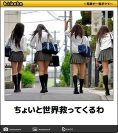 The Silly Universe of Joshi Kosei: Japanese high school girls entertain the Internet (accidentally) School Bags For Girls, School Uniform Girls, Girls Uniforms, High School Girls, School Uniforms, School Gril, Japanese High School, Japanese Girl, Visual Kei