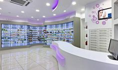 Tsikandilakis.NET Decoration study, construction, pharmacy design and equipment in Omonia in Athens, owned by Triandafyllou Maria
