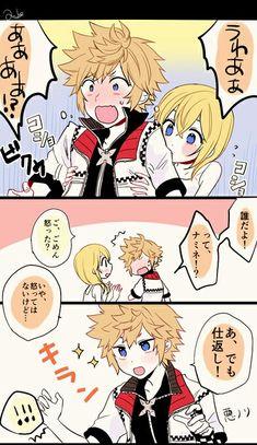 Kingdom Hearts Anime, Romantic, Comics, Ships, Fictional Characters, Boats, Romance Movies, Cartoons, Fantasy Characters