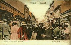 Vintage Belgrade postcard