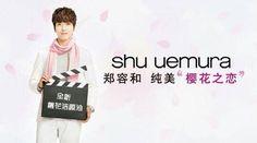 Shu uemura 植村秀樱花之恋 - 郑容和 Jung Yong Hwa