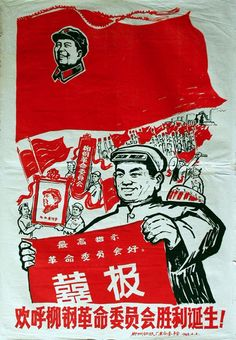 Posters de propaganda china Chinese Propaganda Posters, Chinese Posters, Propaganda Art, Chinese Quotes, Chinese China, Chinese Art, China Politics, Mao Zedong, Labour Day