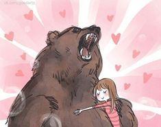 Любовь медведь арт девочка