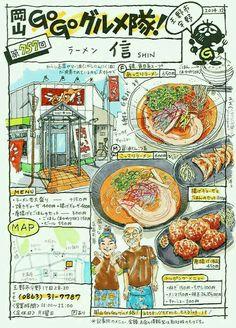 Okayama Go Go Gourmet Corps