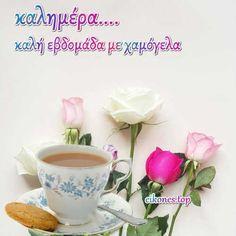 Καλημέρα καλή εβδομάδα με υγεία αγάπη ευτυχία ❤️ (εικόνες με λόγια) - eikones top Good Morning Good Night, Tea Cups, Tableware, Dinnerware, Tablewares, Dishes, Place Settings, Cup Of Tea