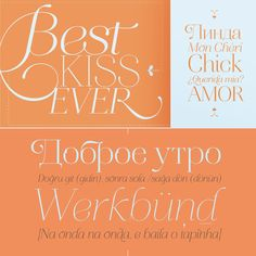 The Aire font family with festive flourishes and frames.