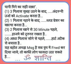 hindi #quotes on Pinterest   465 Pins