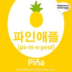 pin%cc%83a