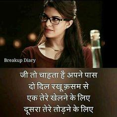 Hindi Movies Online Free, Breakup, Jokes, Breaking Up, Husky Jokes, Memes, Funny Pranks, Lifting Humor, Humor