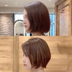 Short Thin Hair, Girl Short Hair, Short Hair Cuts, Medium Hair Cuts, Medium Hair Styles, Long Hair Styles, Japanese Short Hair, Japanese Haircut, Hair Color And Cut