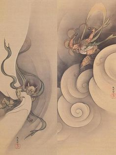 Artist: Hashimoto Gaho ( August 21, 1835 - January 13, 1908)