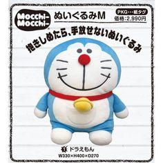 Doraemon Im Doraemon Mocchi-Mocchi- Plush M Doraemon