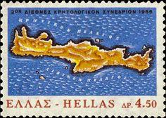 Stamp: Cretan Revolution 1866 - Map of Crete (Greece) (Greek History) Mi:GR 886