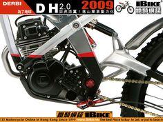 鐵騎網誌 www.ibike.com.hk