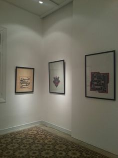#Syrian artist Mouneer Alshaarani @Arton56th Gallery #Beirut #calligraphy
