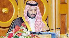 محمد بن سلمان: المملكة تأسست وأدارها الملك عبد العزيز دون نفط - محمد بن سلمان | اخبار وزير الدفاع السعودي