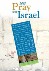 FREE 2015 Pray for Israel Magnet on http://www.icravefreebies.com/
