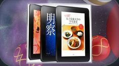 http://www.amazon.co.jp/gp/product/B00960YR3Q/ref=as_li_ss_tl?ie=UTF8=247=7399=B00960YR3Q=as2=orderme-22   Kindle Fire HD タブレット 7インチHDディスプレイ、ドルビーオーディオ、デュアルバンド、デュアルアンテナWi-Fi、16GB/32GB, via YouTube. Hurry, ORDER NOW!!! To Get Special Offer and Discount 50% OFF Today Only. DON'T MISS IT!   http://www.amazon.co.jp/gp/product/B00960YR3Q/ref=as_li_ss_tl?ie=UTF8=247=7399=B00960YR3Q=as2=orderme-22