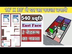 18 X 30 Feet House Plan || 2 bedroom house plan 18 x 30 || 18 x 30 east face 2bhk House plan - YouTube 20x30 House Plans, 2 Bedroom House Plans, 2bhk House Plan, House Design, How To Plan, Face, Youtube, The Face, Architecture Design