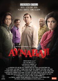 Aynabaji_in HD 1080p | Watch Aynabaji in HD | Watch Aynabaji Online | Aynabaji Full Movie Free Online Streaming | Aynabaji Full Movie | Download Aynabaji Full Movie