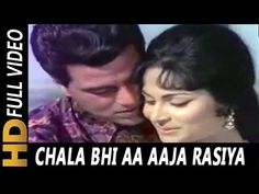 Chala Bhi Aa Aaja Rasiya | Lata Mangeshkar, Mohammed Rafi | Man Ki Aankhen 1970 Songs | Dharmendra - YouTube 1970 Songs, Lata Mangeshkar Songs, Film Song, Vintage Vignettes, Song Hindi, Romantic Songs, Lead Role, Saddest Songs, Hit Songs