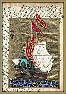 Osmanlı Historical Art, Islamic Calligraphy, Persian, Book Art, Rooster, Ottoman, Miniatures, Decoupage, History
