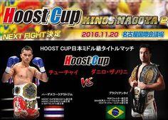 Evento de lutas com disputa de cinturão do Hoost Cup entre Danilo Zanolini vs Chunchai, Vitor Toffanelli contra e Jeniffer Ferraz vs Shiho Mizuno! Não perca!!!