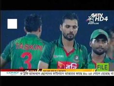 bangladesh cricket news UPDATE Today live HD