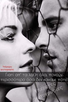 Greek Quotes, Woman, Movie Posters, Movies, Film Poster, Films, Movie, Film, Movie Theater