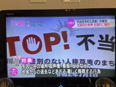 """𝕟𝕖𝕔𝕠 on Twitter: """"川崎のヘイトスピーチ条例、本日から。… """" Anti Racism, Thats Not My, Broadway Shows, Twitter"""