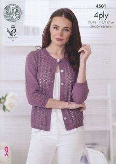 6b9a3f8e9d17a2 Cardigan and Top in King Cole Giza Cotton - 4501 - Leaflet. Discover more  patterns by King Cole at LoveKnitting. The world  largest range of knitting  ...