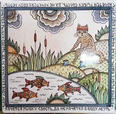 Лубочная серия изразцов   Изразцы, созданные по мотивам «фряжских листов» XV-XVI веков, называемых также лубочные картинки, с изображением сюжетных «поучительных» историй.