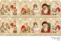бирки на подарки распечатать: 4 тыс изображений найдено в Яндекс.Картинках