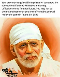 Failures are stepping stone to success when we have sai with us :)
