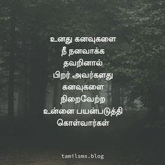 உனது கனவுகளை நீ நனவாக்க தவறினால் பிறர் அவர்களது கனவுகளை நிறைவேற்ற உன்னை பயன்படுத்தி கொள்வார்கள் Tamil Motivational Quotes, Sad Quotes, Life Quotes, Quotes About Life, Quote Life, Mourning Quotes, Quotes On Life, Real Life Quotes