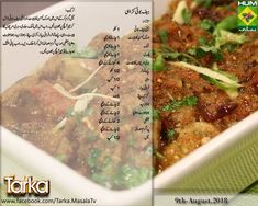 Seafood Recipes, Beef Recipes, Cooking Recipes, Karahi Recipe, Urdu Recipe, Main Course Dishes, Food And Drink, Meat, Birthdays