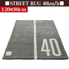 【送料無料】【TC】【NGL】【mercros】<br>STREET RUG 40km/h  000423<br>ストリート ラグ 40km/h<br>【ラグ カーペット メルクロス】【0530pe_fl】【RCP】【0428ENET】823【10P12Oct14】:楽天