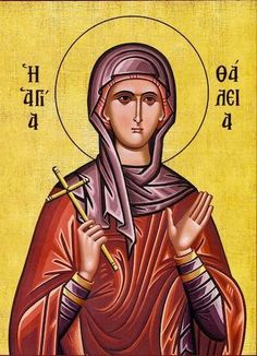 Orthodox icon of Saint Thalia. Commemorated September Saint Thalia is one of the 40 Virgin- Martyrs. Byzantine Art, Byzantine Icons, Greek Icons, Fortune Cards, Art Cart, Orthodox Christianity, Orthodox Icons, Portrait Inspiration, Thalia