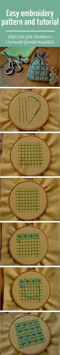Easy embroidery pattern and tutorial
