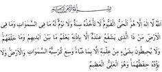 ayetel kursi duasi Allah, Religion, Arabic Calligraphy, Math Equations, Arabic Calligraphy Art